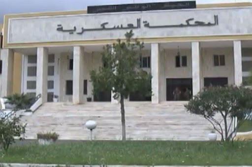 Affaire Nekiche : L'enquête arrive au tribunal militaire