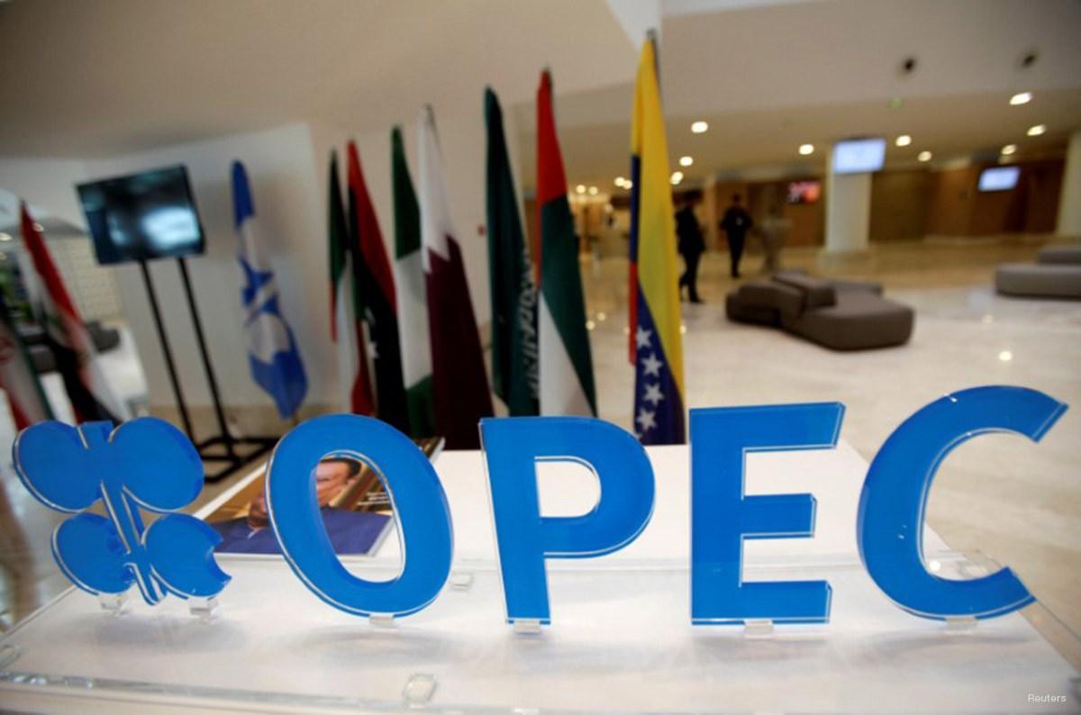 Pétrole: l'Algérie réduit sa production conformément à l'accord de l'OPEP+