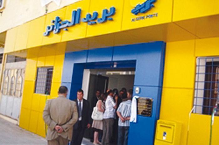 Algérie poste maintient la  grève pour le deuxième jour consécutif