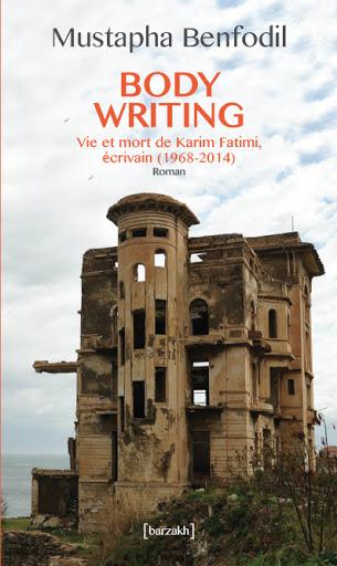 « Karim Fatimi n'est pas mon double littéraire » (Entretien exclusif avec Mustapha Benfodil)