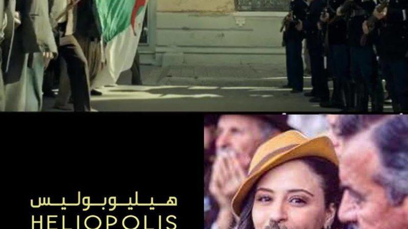 سينما: المخرج جعفر قاسم يعرض فيلم «هيليوبوليس» يوم 5 نوفمبر المقبل