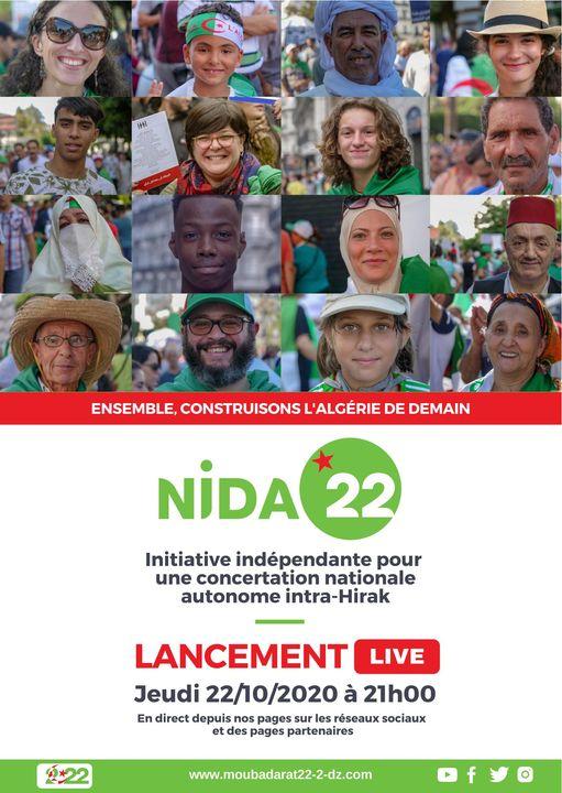 حراك: مجموعة «نبني» تدعم مبادرة نداء 22 وترفض استفتاء الدستور