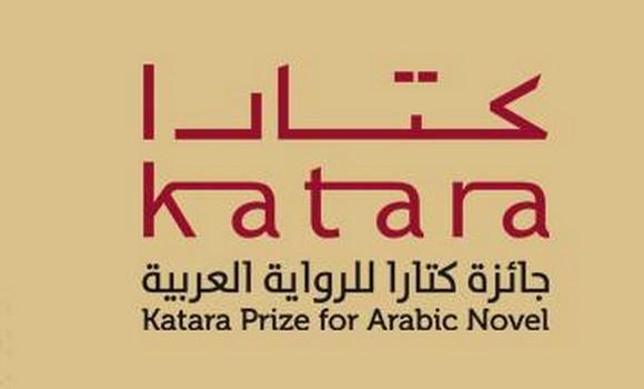 Prix Katara du roman arabe: l'écrivaine algérienne Houda Bouhraoua primée