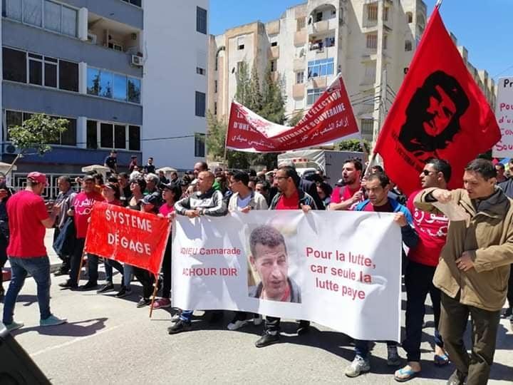 Le PST boycotte les législatives du 12 juin