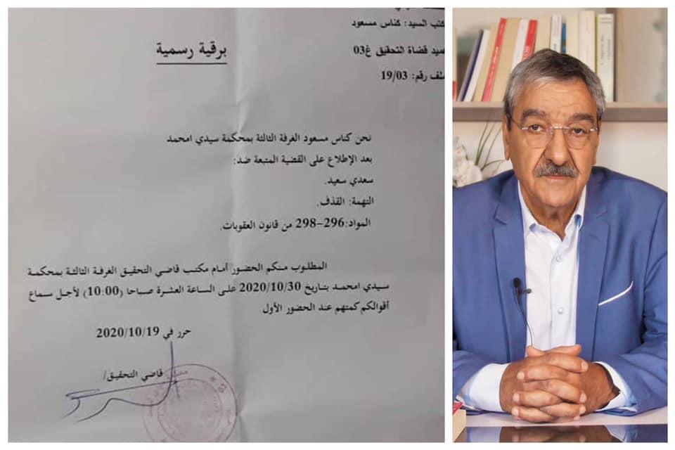 Urgent : Said Sadi convoqué par la justice
