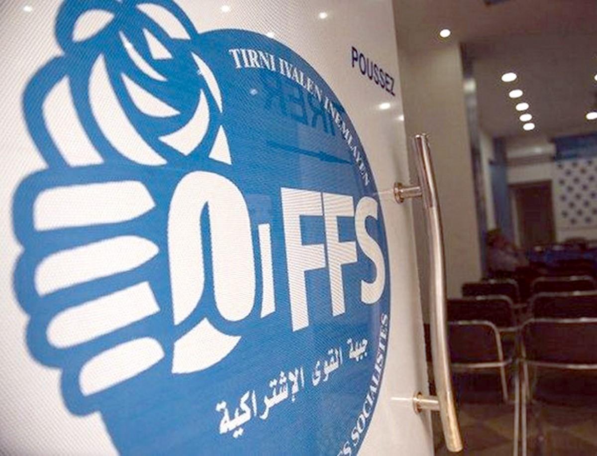 Des militants et des élus du FFS arrêtés à Tizi Ouzou