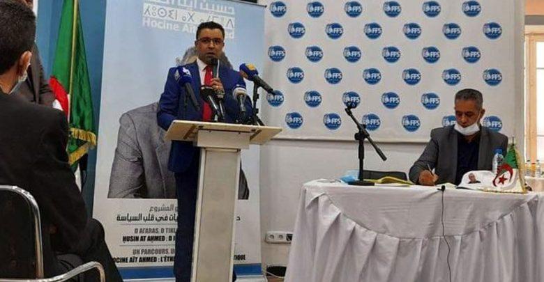 قبل الإنتخابات.. الأفافاس يدعو السلطة للتهدئة وفتح حوار وطني
