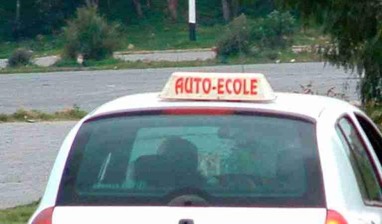 مَنع أصحاب السيارات القديمة من ممارسة نشاط تعليم السياقة