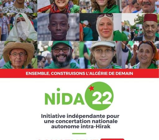 نِداء 22 يدعُو الجزائريين إلى التمسك بالحراك ويتوقّع عودة قريبة للمسيرات