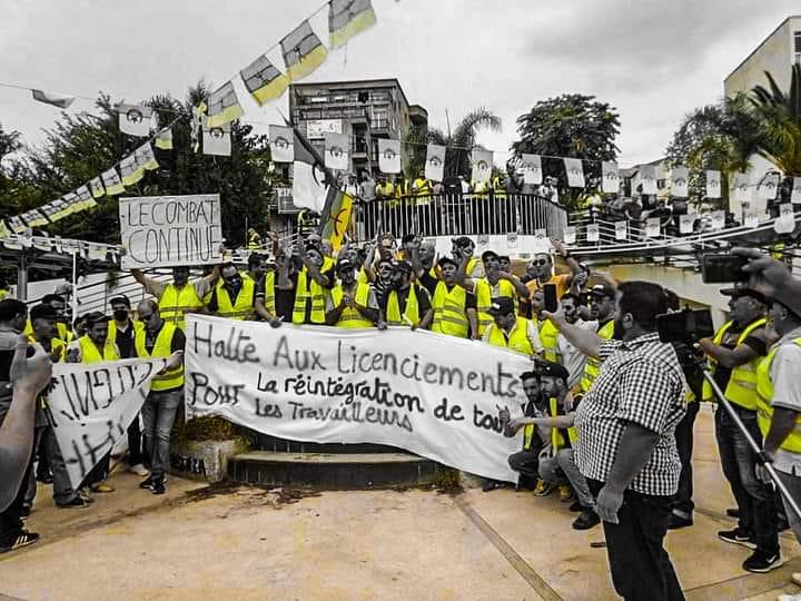 قضية «نوميلوڨ»: الشرطة تستدعي 5 موظفين ومسيرة نحو مركب «سيفيتال» للإحتجاج