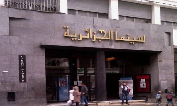 Le cinéma algérien est-il une «zone d'ombre»? (Blog de Amine Khaled)