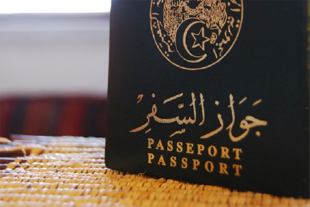 ترتيب 2021: جواز السفر الجزائري في المرتبة 92 أصل 110 دولة في العالم