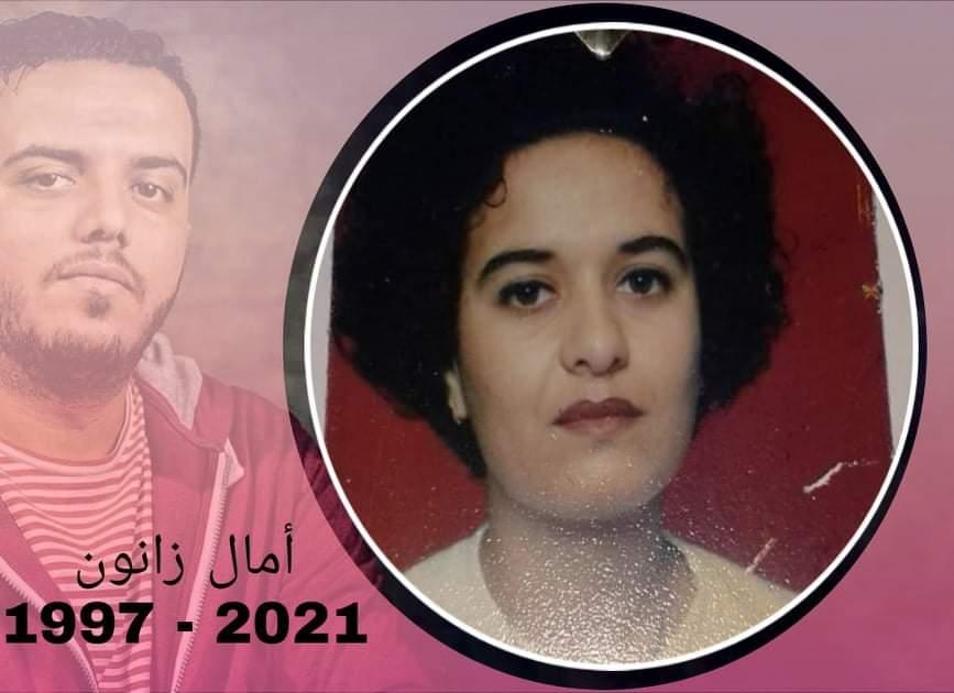 26 جانفي 1997، عندما انتصرت المرأة على السّيف