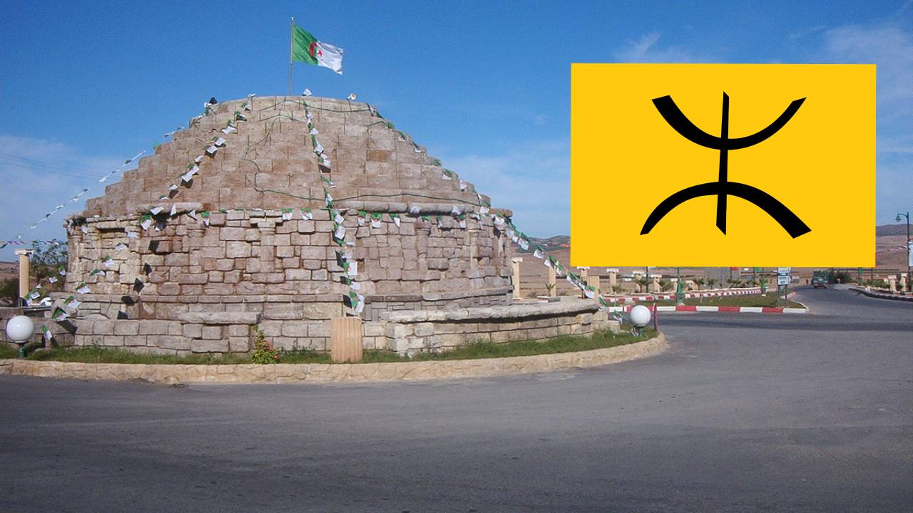 يناير 2971: عاصمة الأوراس تحتضن الاحتفالات الرسمية