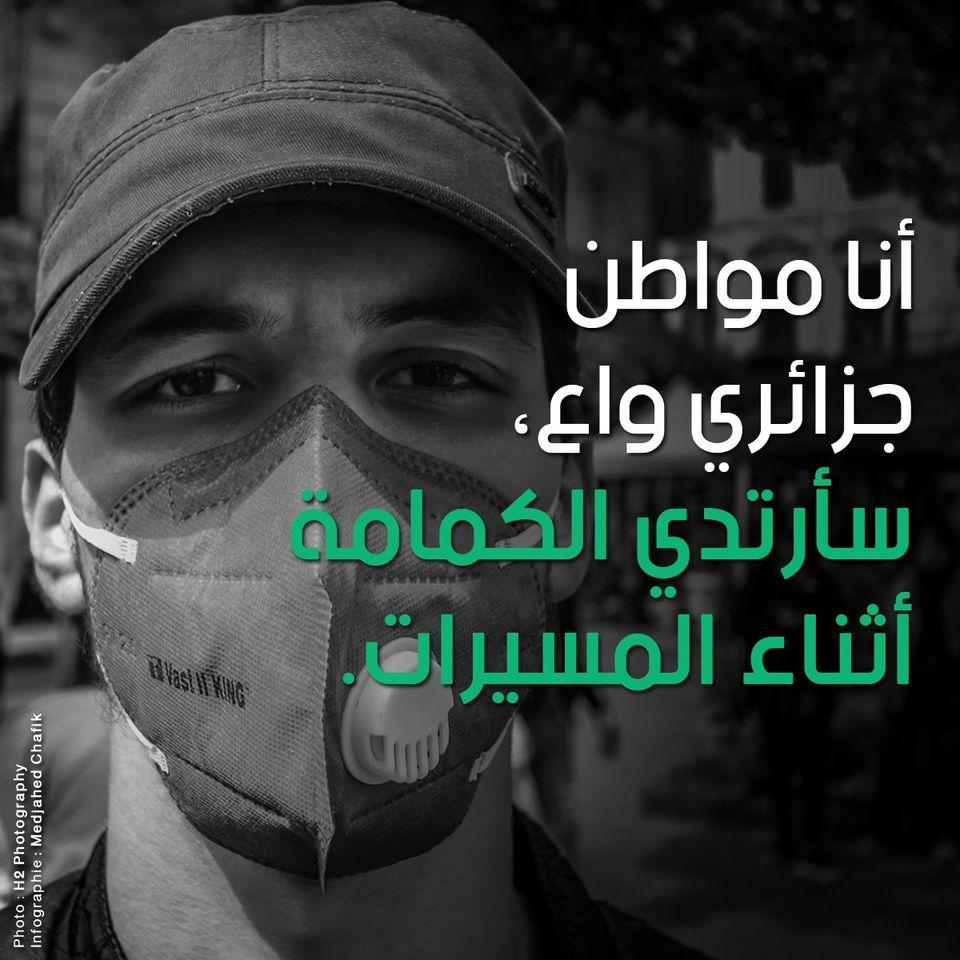 Hirak : en prévision de la marche de vendredi, des  appels en faveur du port du masque lancés sur les réseaux sociaux