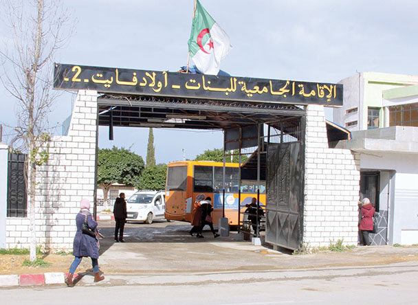 Décès d'une étudiante à la cité universitaire de Ouled Fayet: fin de fonctions pour le DG de l'ONOU