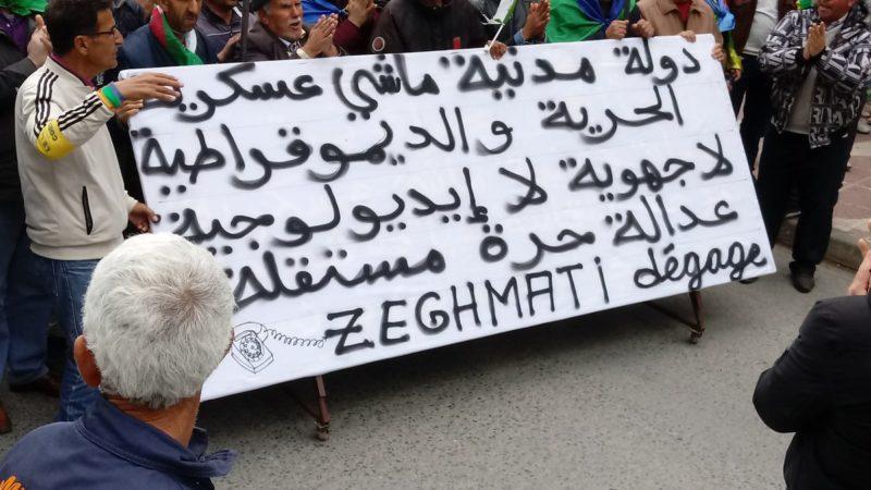 عودة الحراك: مطالب بـ «تهذيب» الشعارات وتحذير من «شرعنة» العنف