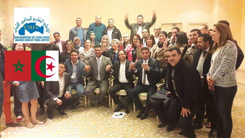 الإتحاد المغاربي للمحامين الشباب «مُستاء» من التراشق الإعلامي بين الجزائر والمغرب ويدعو إلى الحوار