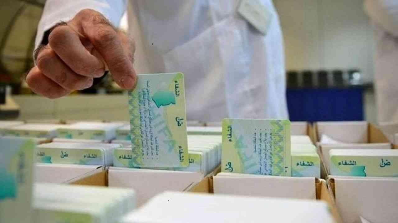 رفع التعويض الشامل لبطاقة الشفاء: وزارة العمل تُوضّح