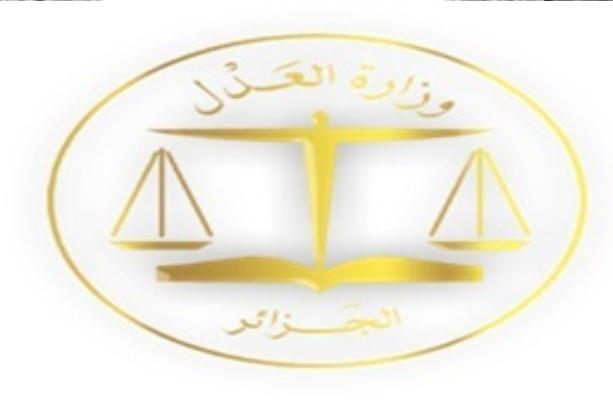 العفو الرئاسي بمناسبة ذكرى الحراك: وزارة العدل تعلن الإفراج عن 59 محبوسا