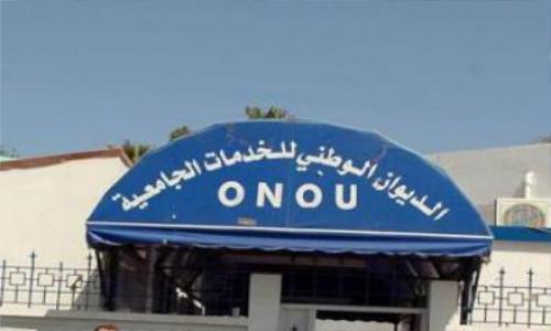 La gestion des œuvres universitaires mobilise 112 milliards de dinars par an