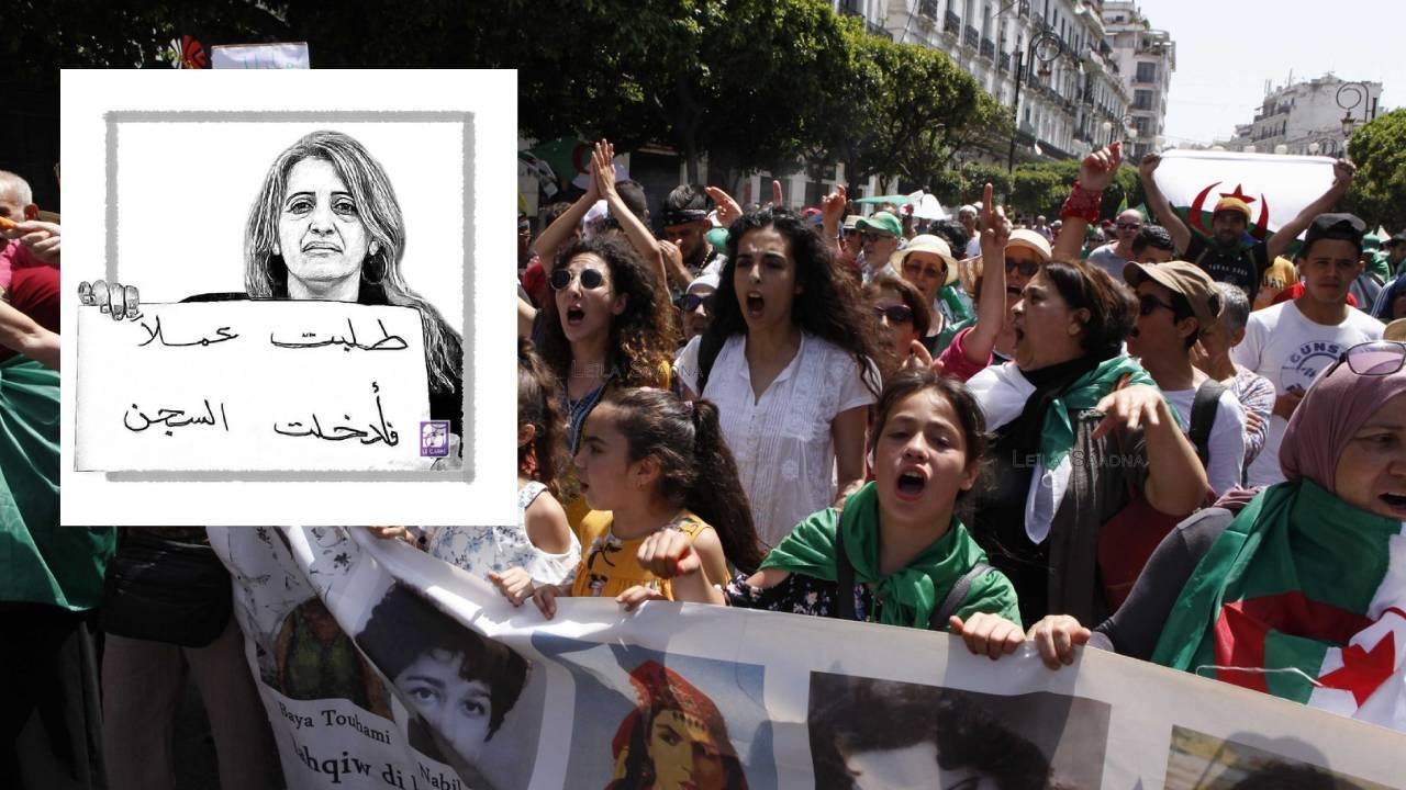 النسويات الجزائريات تطالبن بالإفراج الفوري عن دليلة توات وجميع معتقلي الرأي