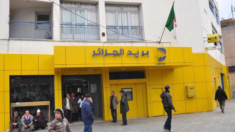 العدالة تؤكّد أنّ الإضراب غير شرعي: شلل في مراكز بريد الجزائر لليوم الرابع على التوالي
