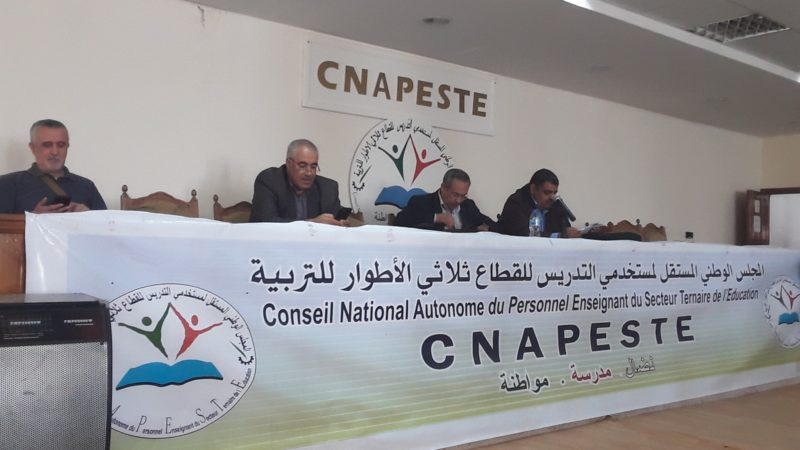 Education/deuxième jour de débrayage : le ministère ponctionne les salaires des grévistes