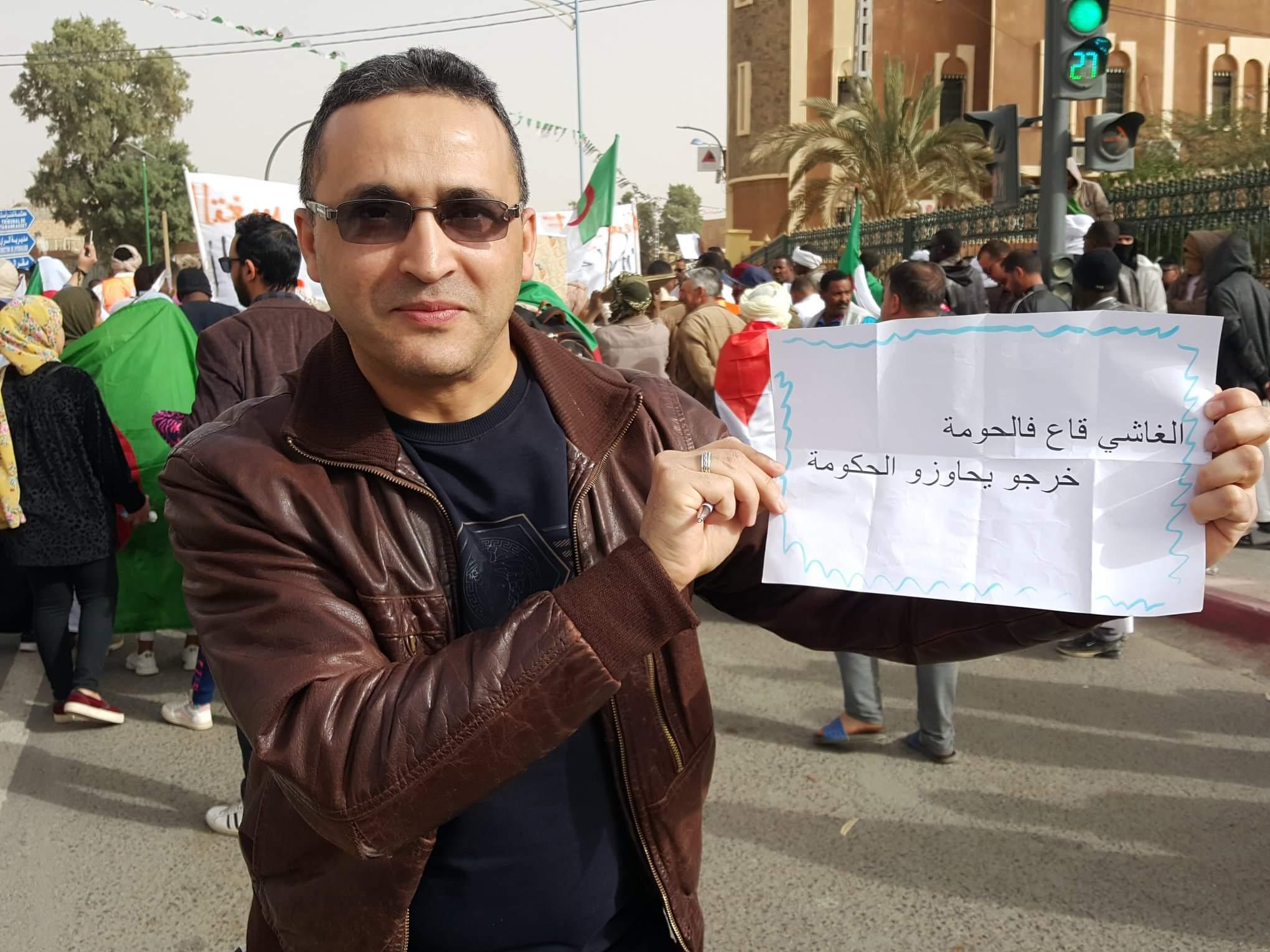 الجزائر: ايداع صحفي آخر السّجن بسبب مقالات إعلامية
