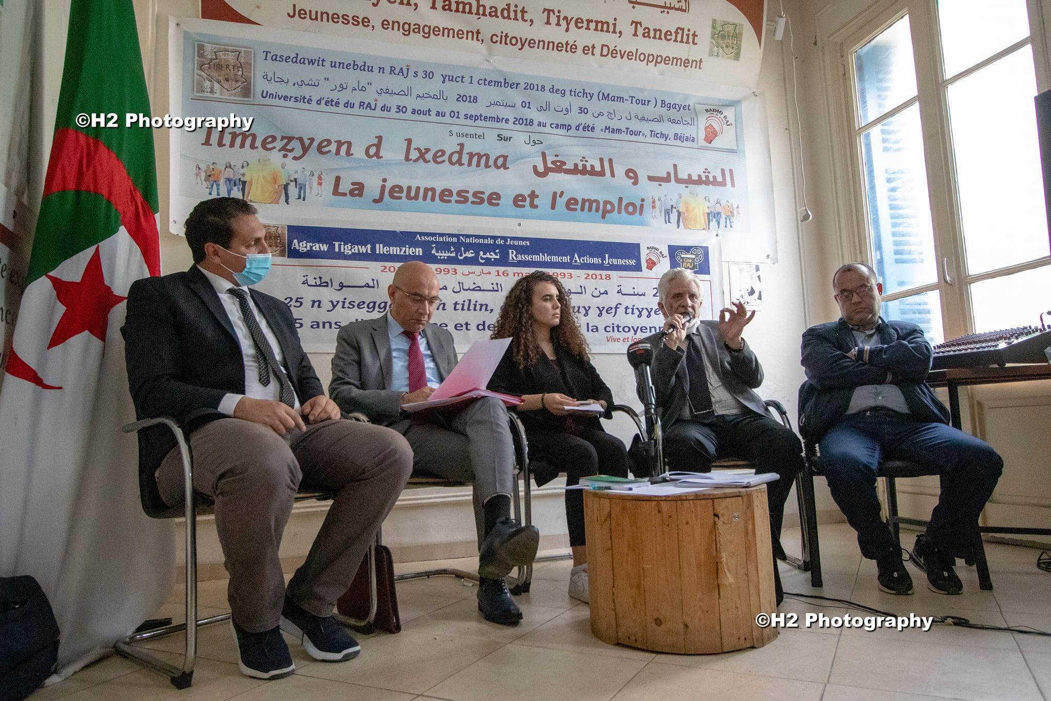 Affaire Kareche : un comité de soutien au journaliste incarcéré voit le jour