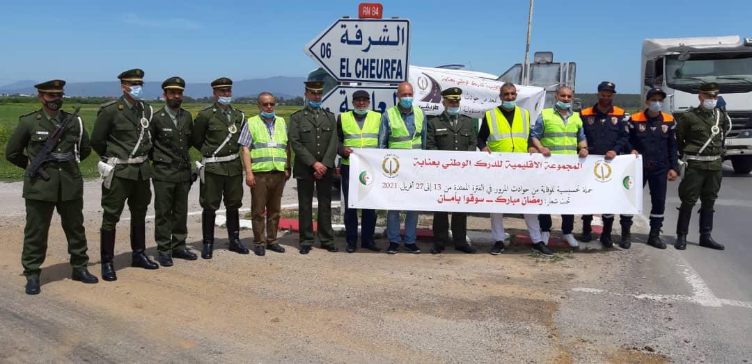 Alliance Assurances prend part à la campagne de la prévention routière organisée par la Gendarmerie nationale