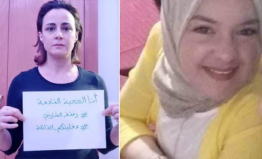 Tunisie: l'État mis en cause au lendemain d'un féminicide