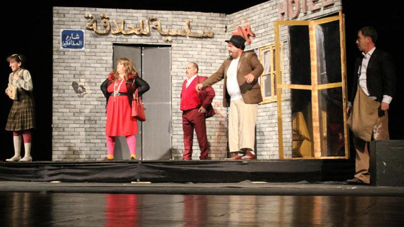 في مسرحية «شارع المنافقين»: المخرج أحمد رزاق ينتقد «الإستدانة» ويسلّط الضوء على «كليشيهات» المجتمع