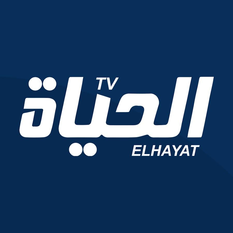 Propos d'Ait Hamouda sur l'émir Abdelkader : El Hayat TV sanctionnée par le ministère et l'ARAV