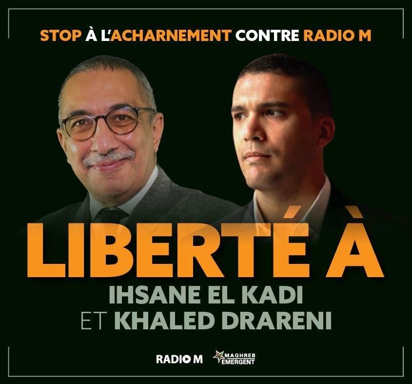 راديو أم » و «مغرب ايمارجون» يطالبان بإطلاق سراح القاضي إحسان و خالد درارني (بيان)