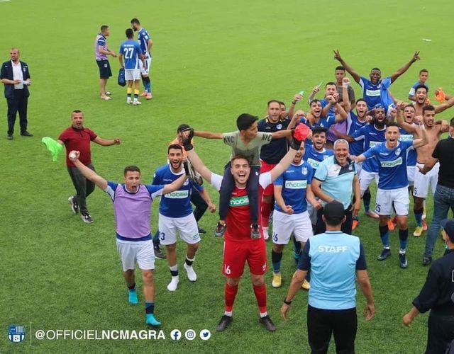 Coupe de la Ligue: vainqueur de l'USMA (2-1), le NC Magra en finale