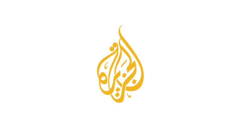 غلق مكتب قناة الجزيرة بـ تونس