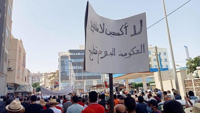 تونس: مظاهرات تُطالب بتغيير النظام.. حلّ البرلمان وإسقاط الحكومة