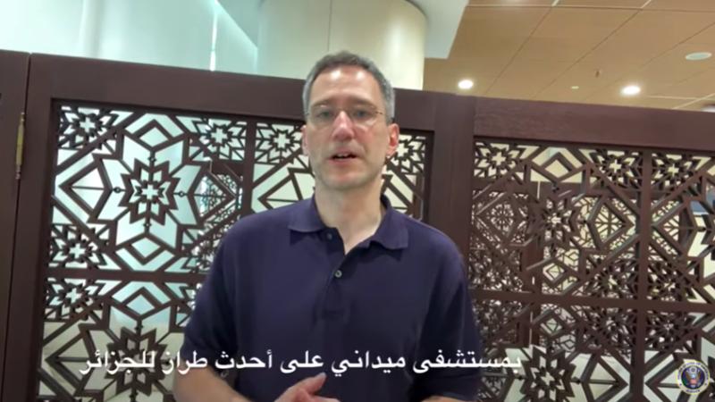 Covid : l'USA fait don d'un hôpital de campagne à l'Algérie (vidéo)