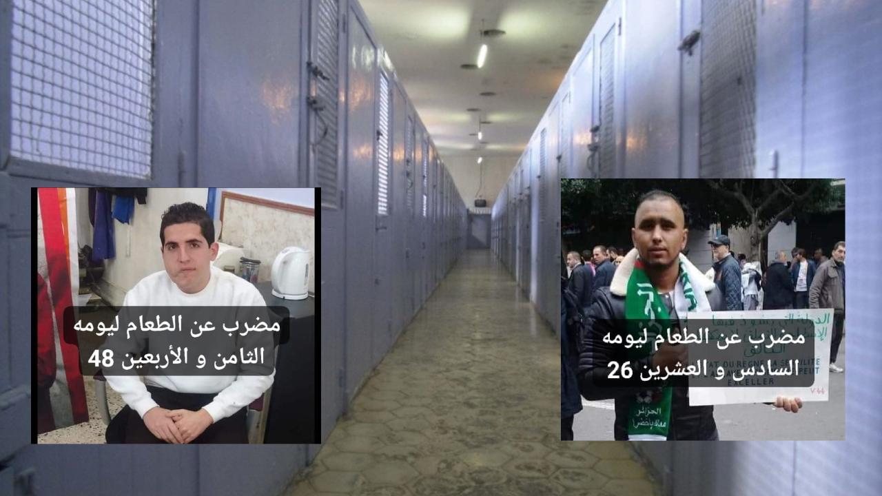 تدهور صحة معتقلي رأي مضربين عن الطعام وحقوقي يدق ناقوس الخطر للظروف اللاإنسانية داخل السجن