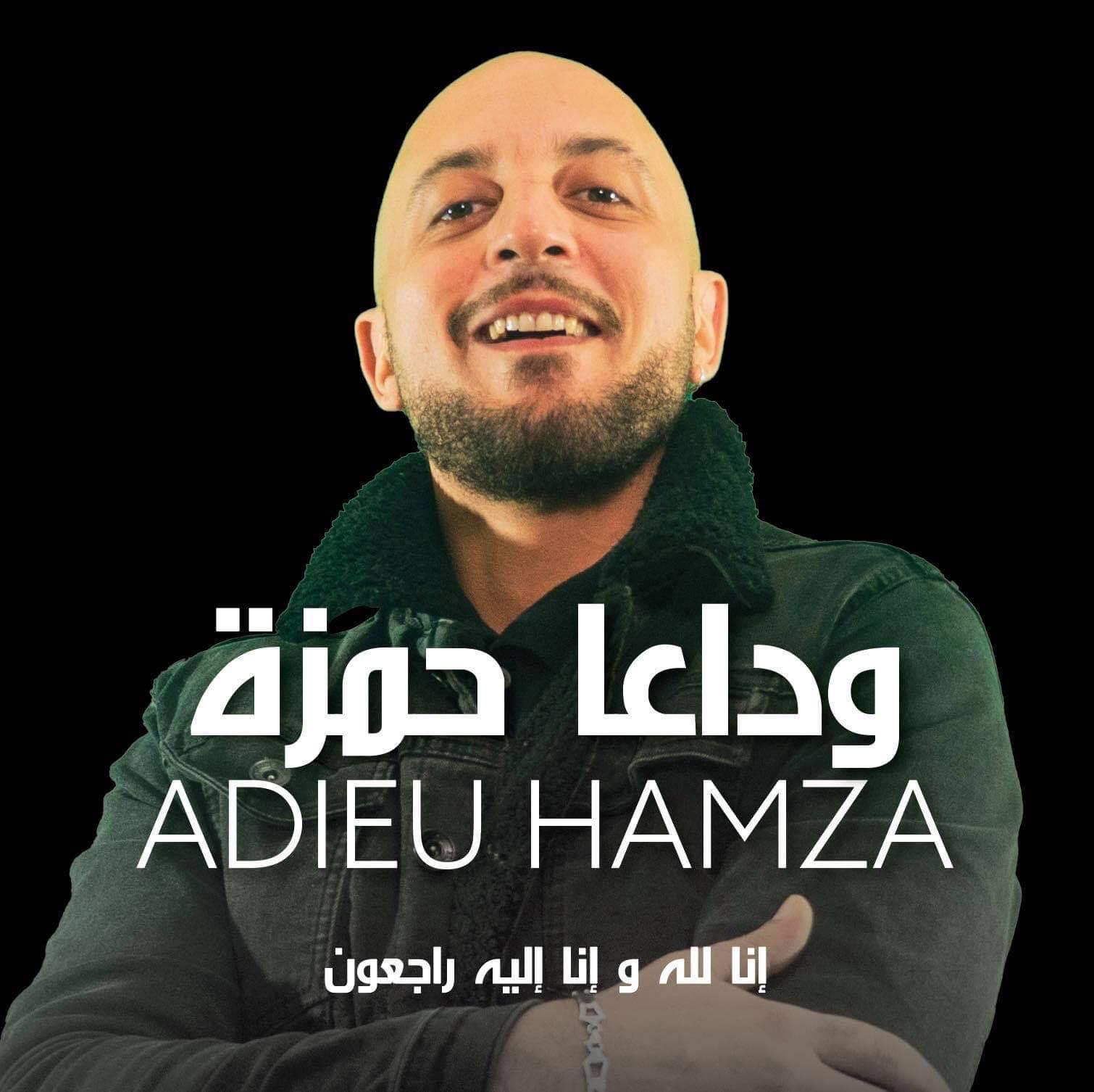 Hamza Chelouche dans l'hélicoptère de Thierry Sabine, vers la planète du Petit Prince
