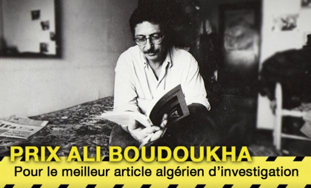 عودة جائزة  «علي بودوخة» لأفضل مقال استقصائي  في سنة 2021 بطبعة جديدة في نسختها الرابعة