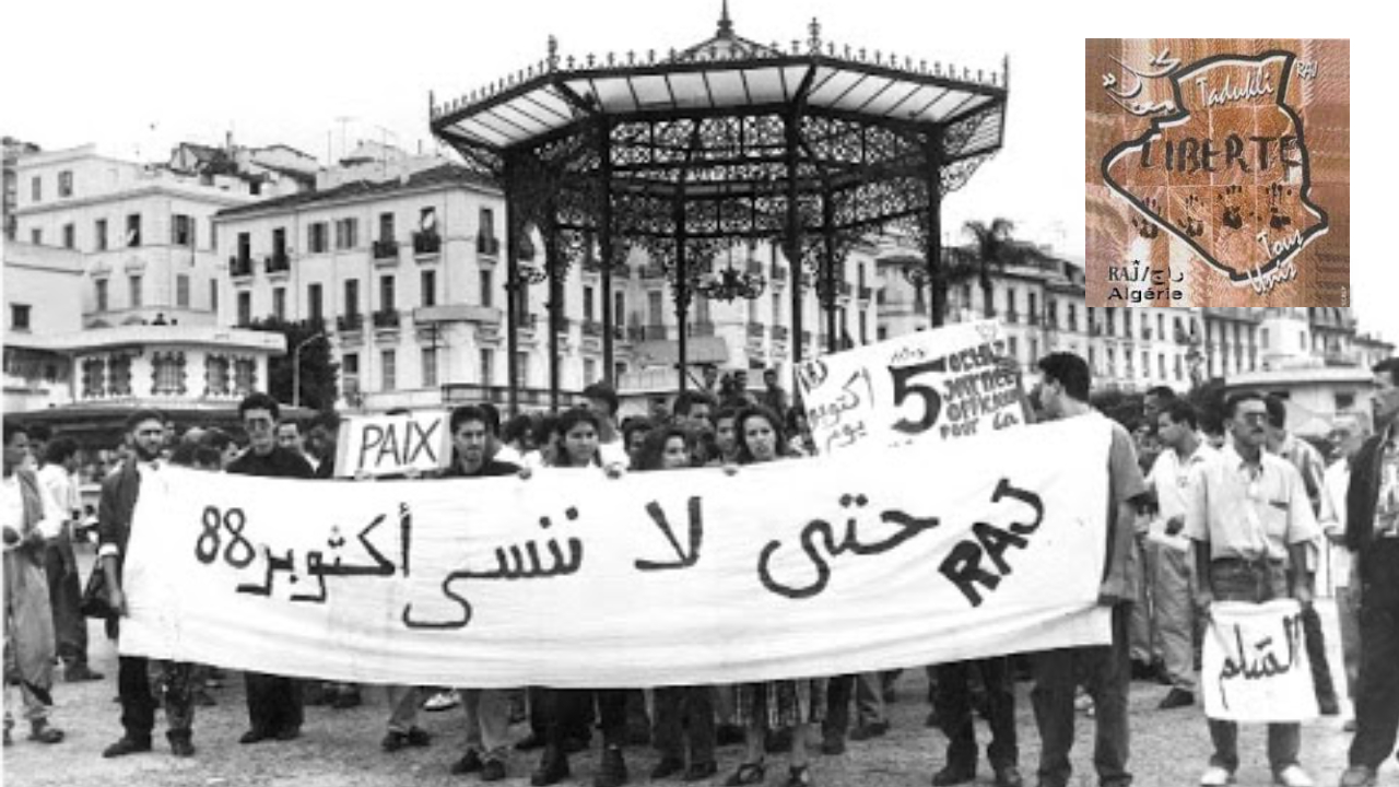 أحزاب ومنظمات تدين القرار: جمعية «راج» تأسست بفضل تضحيات أكتوبر 1988 تُطفئها «الجزائر الجديدة» !