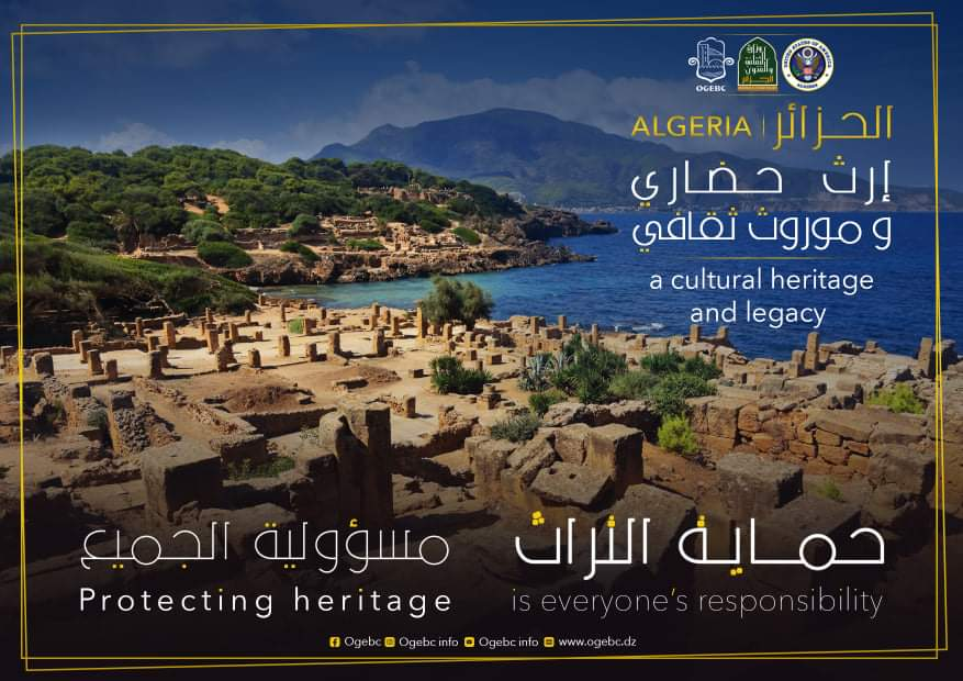 السفارة الأمريكية ووزارة الثقافة الجزائرية يُفكّران في طرقٍ جديدة لحماية التراث المُشترك
